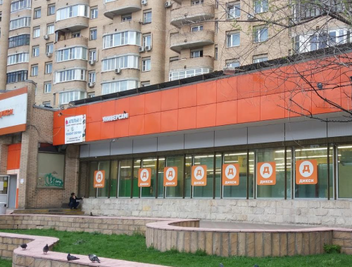Торговая недвижимость Москва,  - Бол. Грузинская ул. 39 - 9