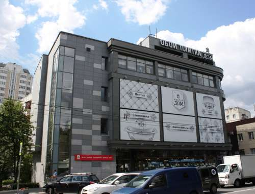 Офисная недвижимость Москва,  - Нахимовский пр-т 65A - 8
