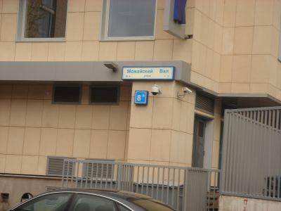 Можайский Вал ул., 8Б - Офисная недвижимость, Аренда 11