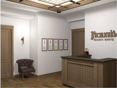 Вестник - Офисная недвижимость, Аренда 4