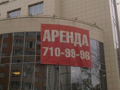 Беговая ул., 6А - Офисная недвижимость, Аренда 4