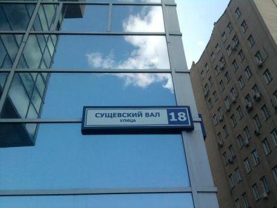 Новосущёвский - Офисная недвижимость, Аренда 3