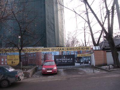 Riverdale - Офисная недвижимость, Аренда 2