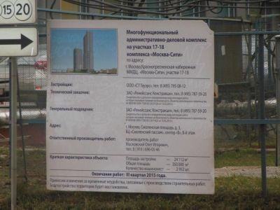Neva Towers - Офисная недвижимость, Аренда 8
