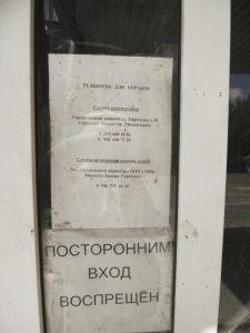 Дом на Трубецкой - Офисная недвижимость, Продажа 5