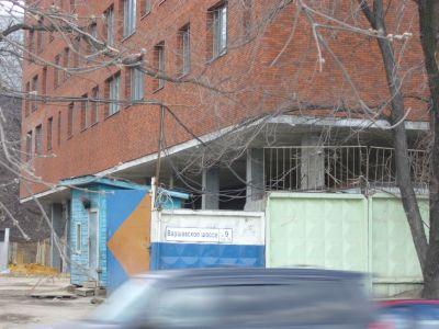 Даниловский Форт - Офисная недвижимость, Продажа 5