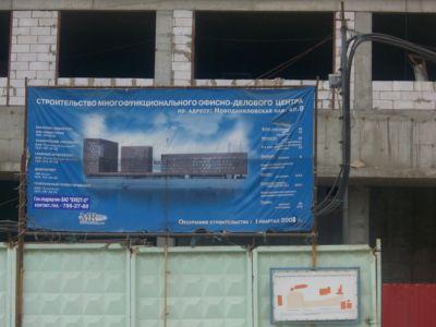 Даниловский Форт - Офисная недвижимость, Продажа 12