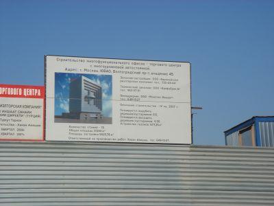 Авилон Плаза - Офисная недвижимость, Аренда 2