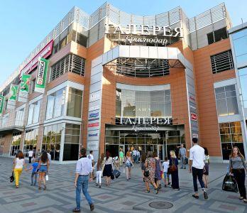 Галерея Краснодар - Торговая недвижимость, Аренда 1