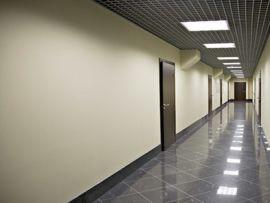 РЕФОРМА - Офисная недвижимость, Аренда 1