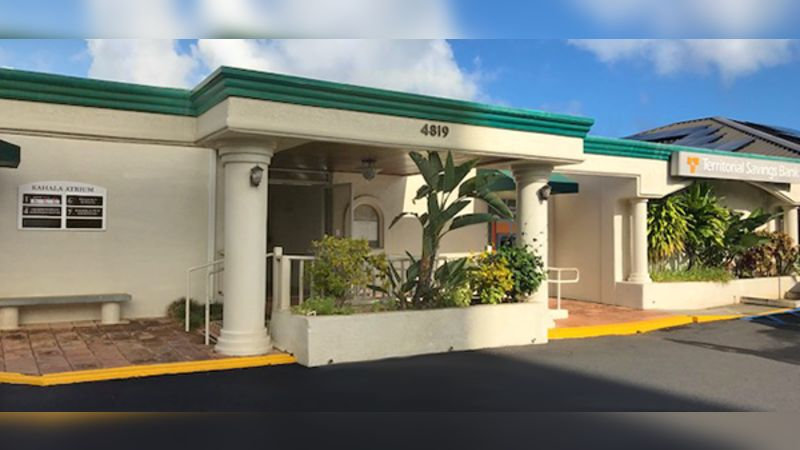 Kahala Atrium - Retail - Lease