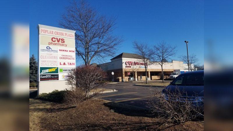 Poplar Creek Plaza - Retail - Lease