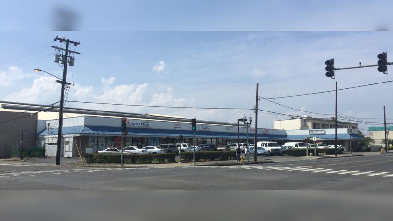 King Kohou Retail Center - Retail - Lease