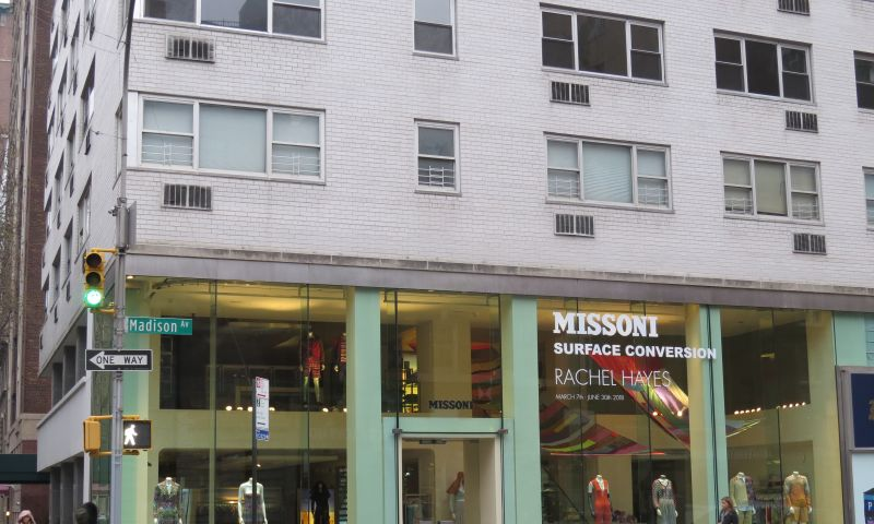 997 Madison Avenue - Retail - Lease - Property View