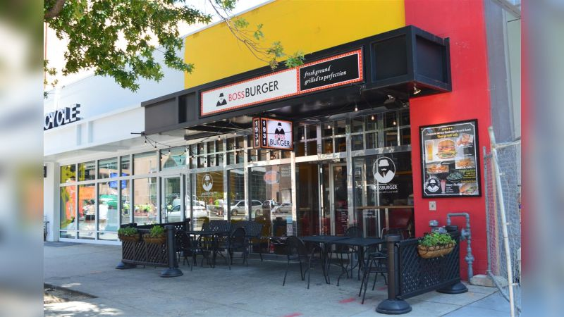 1931 14th Street NW - Retail - Lease