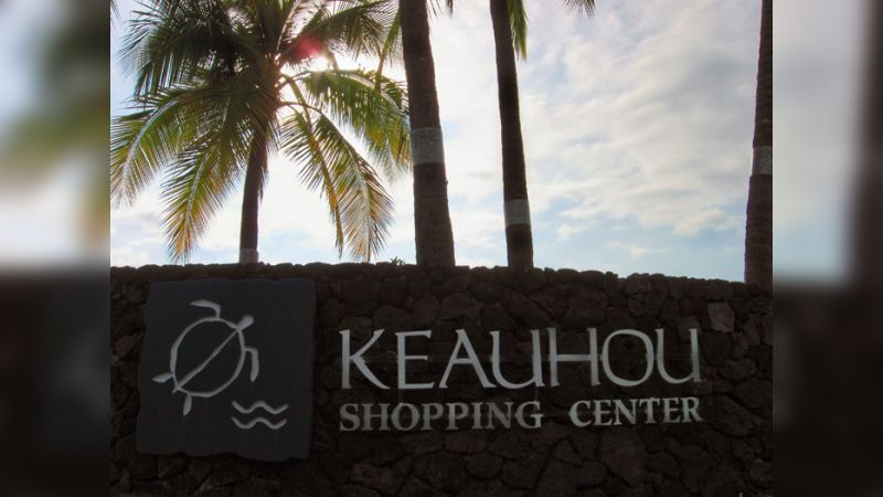 Keauhou Shopping Center - Retail - Lease