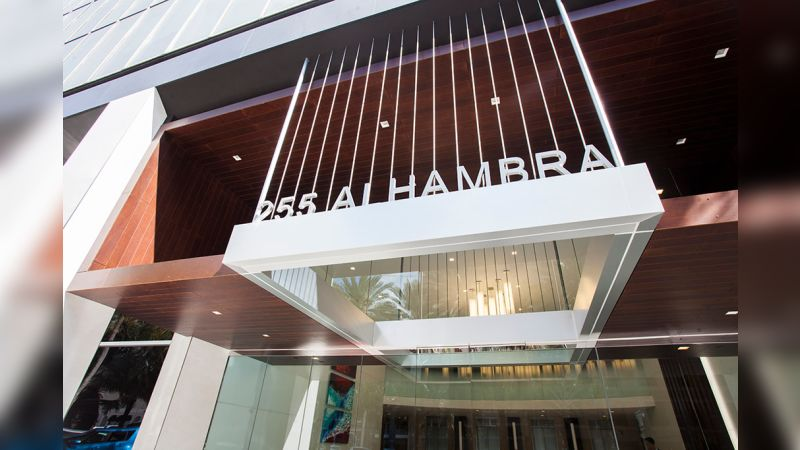 Alhambra International Plaza - Office, Retail - Lease