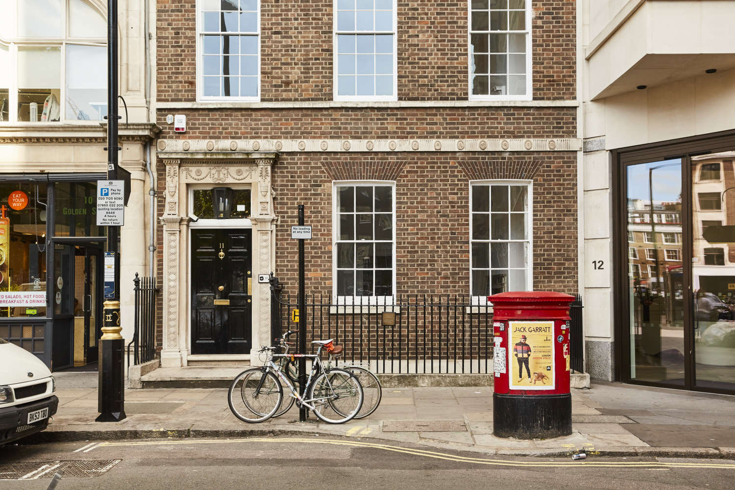 Serviced office London, W1F 9JB - 11 Golden Square  - 11