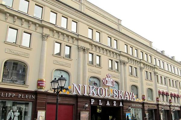 Офисная недвижимость , undefined - Снять офис в Центре Москвы   Аренда ЦАО - 20