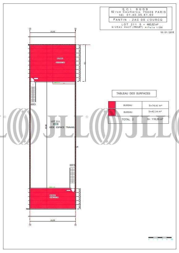 Activités/entrepôt Pantin, 93500 - CENTRE D ACTIVITE DE L OURCQ - 9607725