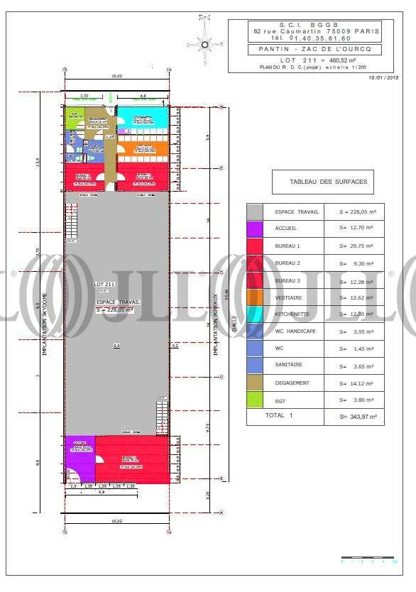 Activités/entrepôt Pantin, 93500 - CENTRE D ACTIVITE DE L OURCQ - 9607726