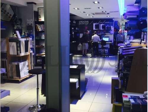 Commerces Paris, 75011 - PROPHOT - 10477434