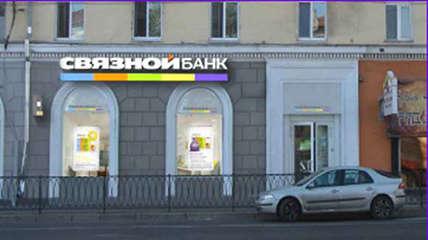 Пушкина ул., 3 - Торговая недвижимость, Продажа 1