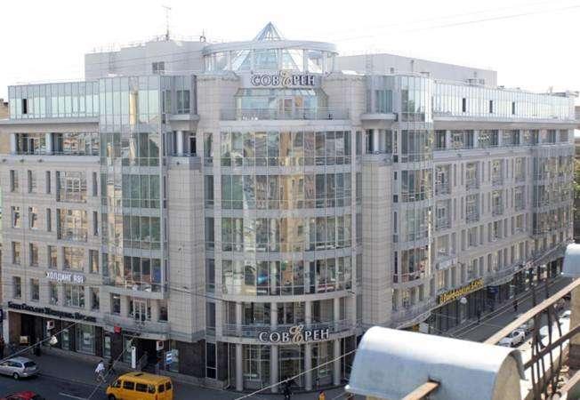Соверен бизнес-центр - Офисная недвижимость, Аренда 1