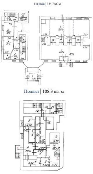 Земляной Вал, 46 - Торговая недвижимость, Аренда 2