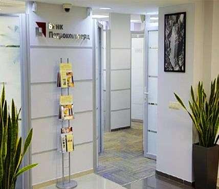 Петровка 24 - Офисная недвижимость, Продажа 5