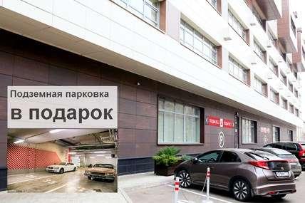 БизнесDEPO - Офисная недвижимость, Аренда 20