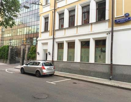 Еропкинский пер., 16 - Торговая недвижимость, Продажа 2