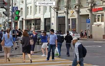 Петровка ул., д. 17 - Торговая недвижимость, Продажа 2