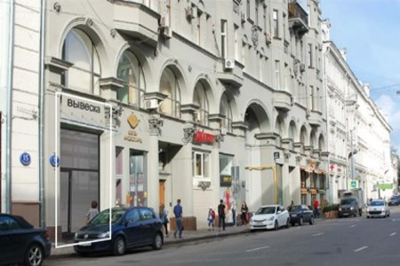 Петровка ул., д. 17 - Торговая недвижимость, Продажа 1