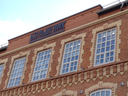 Большевик бизнес-центр - Офисная недвижимость, Аренда 1