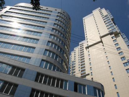 ЭКО - Офисная недвижимость, Продажа 1