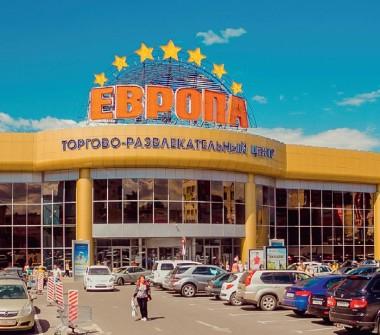 Европа, Липецк - Торговая недвижимость, Аренда 1