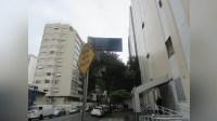 Ed. Fausto Ferraz - Office - Lease