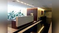 Platinum Building - Regus - Coworking - Lease