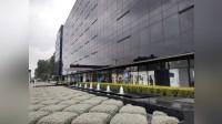 Edificio Optimus - Locales Comerciales en Arriendo y Venta en Bogotá - Retail - SaleLease