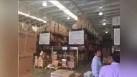 Los Gobelinos - Industrial - Lease