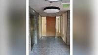 Edificio Ebro - Office - Lease