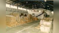 Centro de distribución Valledupar - Industrial - Sale
