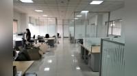 Bodega Zona Franca de Fontibón - Office - Sale