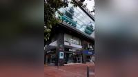 Plaza 102 - Retail - Lease