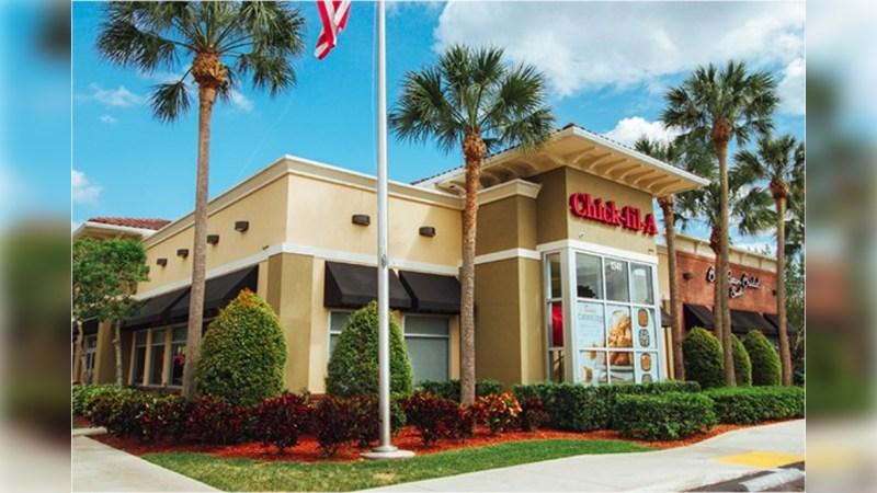 1341 N University Dr Coral Springs FL - Retail - Sale