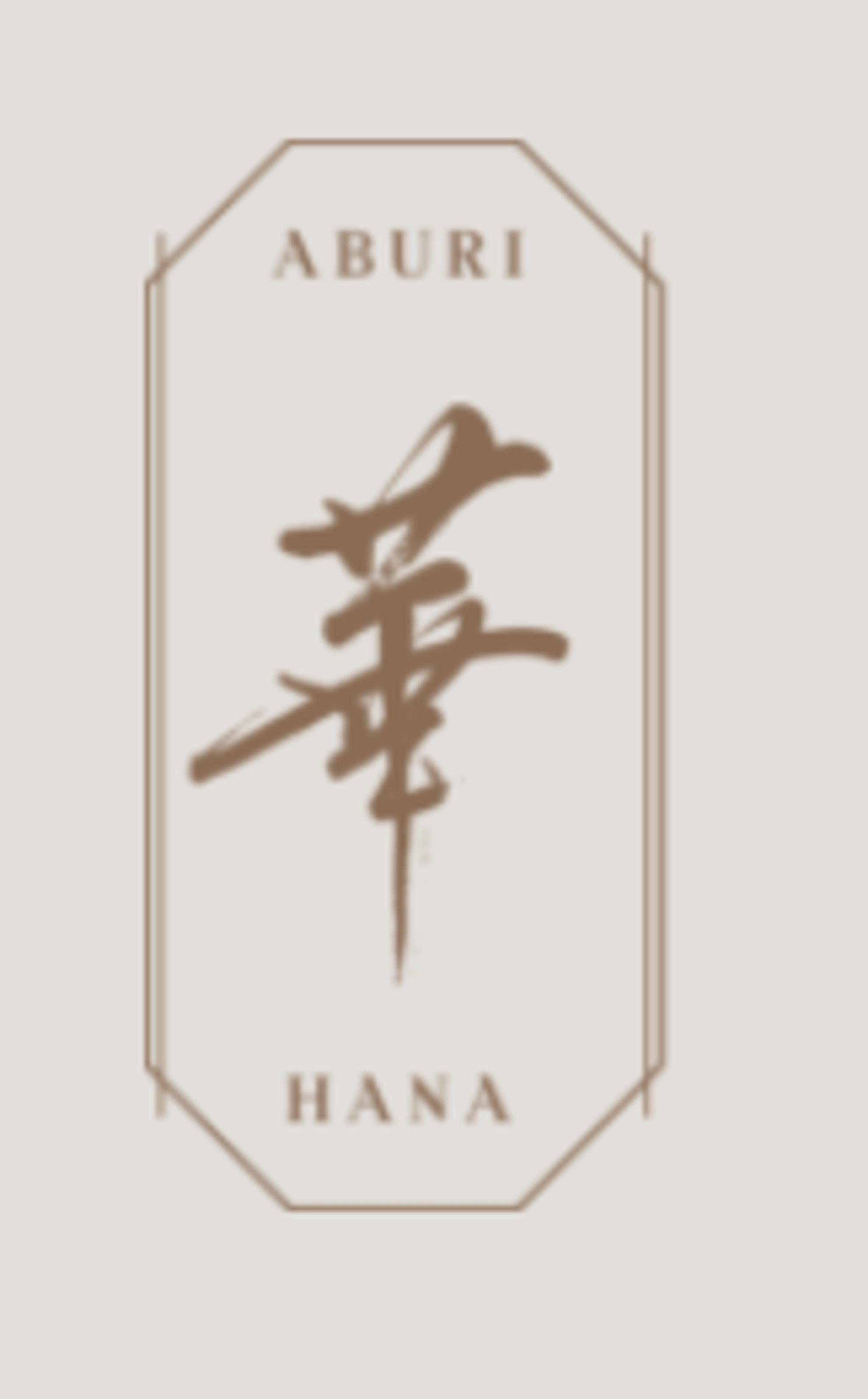 Aburi Hana
