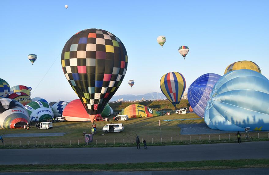 Lễ hội khinh khí cầu Saga