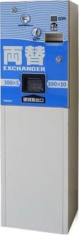 Nếu không có tiền xu 100 Yên Nhật?
