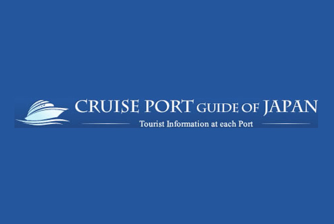 CRUISE PORT GUIDE OF JAPAN